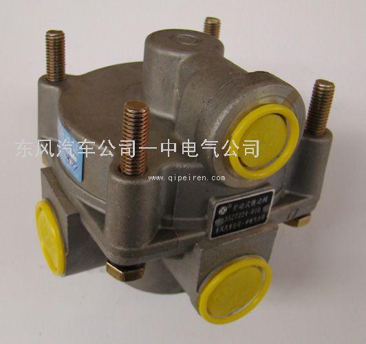 继动阀总成价格,3527Z24 010价格,东风汽车公司一中电气公司0719高清图片